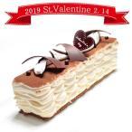 【バレンタイン限定】 ティラミス×ショコラ×ミルクレープ ショコラティラミル〔2〜3人分〕
