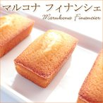 マルコナアーモンドの風味豊かに マルコナフィナンシェ 〔 25個セット 〕 誕生日ケーキ 御祝い プレゼント
