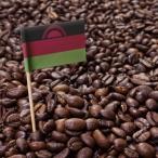 クーポン割 コーヒー豆 おすすめ 通販 マラウィ チャカカ ゲイシャ フェアトレード認証 中深煎り(シティ) 250g