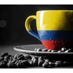 クーポン割 コーヒー豆 おすすめ 通販 コロンビア パシオン デラ シエラ ティピカ 深煎り(フレンチ) 250g