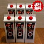Rencaオリジナル リキッドアイスコーヒー 1000mlx6本