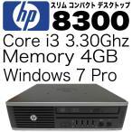 HP 8300 US ����ȥ饹��� �ǥ����ȥåץѥ����� Core i3 4GB Windows 7 ���ΤΤ�