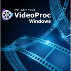 VideoProc Windows版 1PC 永久ライセンス Youtubeなど好きにダウンロードできる 動画編集 ダウンローダー DVD 動画、画像、音楽ソフト