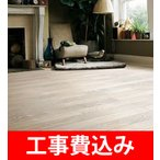 床リフォーム /フローリング張替え /8畳1室 /リフォーム /和室 /畳 /フローリング /大建 /DAIKEN /永大 /EIDAI