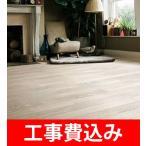 床リフォーム /フローリング張替え /12畳1室 /リフォーム /和室 /畳 /フローリング /大建 /DAIKEN /永大 /EIDAI