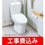 リクシル /LIXIL /INAX /アメージュ /トイレセット /マンション用 /手洗なし /暖房便座