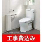 TOTO /ピュアレストQR /トイレセット /マンション用 /手洗なし /アプリコットF1A /おしり洗浄付便座 /リモコン便器洗浄