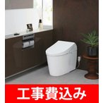 TOTO /ネオレスト /AH1 /ハイブリットシリーズ /戸建用 /おしり洗浄便座 /自動洗浄 /自動開閉 /やわらかライト