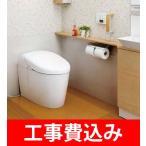 TOTO /ネオレスト /RH1 /ハイブリットシリーズ /戸建用 /おしり洗浄付暖房便座 /自動洗浄 /自動開閉 /やわらかライト
