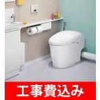 TOTO /ネオレス /RH1 /ハイブリットシリーズ /マンション用 /おしり洗浄付暖房便座 /自動洗浄 /自動開閉 /やわらかライト