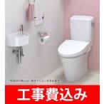リクシル /LIXIL /INAX /アメージュZ /リトイレ(フチナシ) /Eco5 /トイレセット /戸建用 /手洗なし /暖房便座