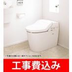 パナソニック /Panasonic /New アラウーノV /タンクレストイレ /戸建用  /手洗なし /おしり洗浄付便座(S5)