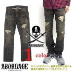 abordage ジーンズ メンズ ロングパンツ ブーツカット ダメージ加工 がお洒落でカジュアルなデニムパンツ ABORDAGE-109
