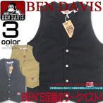 BEN DAVIS ワークベスト ベンデイビス ベスト ベンデイヴィス定番人気ワークベストが登場です。BEN-001