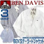 BEN DAVIS ジャケット ベンデイビス テーラードジャケット ベンデービスのサマーコーデュロイジャケット。BEN-039
