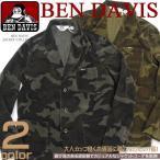 BEN DAVIS ジャケット ベンデイビス カモフラ柄 コーデュロイ素材を使用した迷彩柄のジャケットが入荷しました。BEN-055