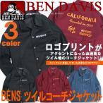 BEN DAVIS コーチジャケット ベンデイビス ジャケット ツイル地 ロゴプリント メンズアウター 商品番号 BEN-1079