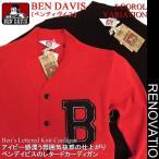 BEN DAVIS カーディガン ベンデイビス ニット BEN-170