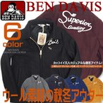 BEN DAVIS ジャケット ベンデイビス メルトン カナダメルトンのワークジャケットが入荷しました。BEN-185