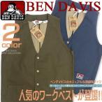 BEN DAVIS ワークベスト ベンデイビス ベスト ベンデイヴィス定番ワークベストが登場です。BEN-256