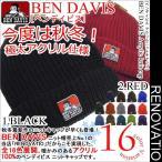 ben davis ニットキャップ ベンデイビス ニット帽 BEN-408