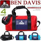 BEN DAVIS ボストンバッグ ベンデイビス バッグ ベンデービス ショルダー付きボストンバッグ。BEN-428