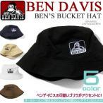 BEN DAVIS ハット ベンデイビス バケットハット ベンデビ BUCKET HAT。メンズ、レディースで使えるカジュアルな帽子。BEN-450