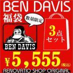 BEN DAVIS ʡ�� ��� 3�����å�ʡ�� �٥�ǥ��ӥ�ʡ�� BEN-500