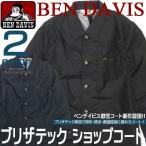 BEN DAVIS ブリザテックショップコート。撥水・防水・透湿性能に優れたショップコート きっちり目の普段着やビジネス用にも使える。BEN-612