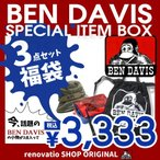 ben davis 福袋 3点セット メンズ 小物 ベン アメカジスタイル BENDAVIS 3,333円 カジュアル かっこいい BEN-715