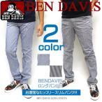 BEN DAVIS ロングパンツ ベンデイビス ベンデービス ヒッコリーストライプがお洒落なスリムパンツ BEN-736