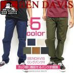 BEN DAVIS ロングパンツ ベンデイビス ベンデービス 8つのポケット付き ワークパンツ ペインターパンツ BEN-744