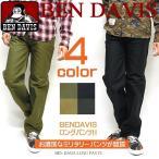 BEN DAVIS ロングパンツ ベンデイビス ベンデービス メンズ パンツ 丈夫でカッコイイ お洒落なミリタリーパンツ BEN-752