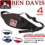 ショッピングウエストバッグ BENDAVIS バッグ ウエストバッグ スリムでコンパクトなバッグ。シンプルなスタイリッシュなデザイン。男女兼用で使えるサイズ感 BEN-755