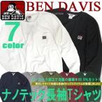 BEN DAVIS 長袖Tシャツ ベンデイビス Tシャツ ベンデービス 細菌を99.9%カットするナノテックTシャツ。BEN-780