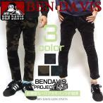 BEN DAVIS PROJECT LINE パンツ ベンデイビス メンズ ロングパンツ カモフラ柄のベロアパンツ BEN-807