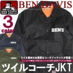 BEN DAVIS ベンデイビス ジャケット 秋冬アウター オレンジの裏地 ブランドロゴプリント ツイルコーチジャケット  BEN-819