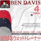BEN DAVIS ベンデイビス スウェット トレーナー 長袖 クルーネック ベンデービス 胸元にブランドタグ付きポケット BEN-921