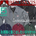 BEN DAVIS ジャケット ベンデイビス ワークジャケット ベンデービス ツイル ジャケット。BEN-940