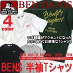 BEN DAVIS Tシャツ ベンデイビス 半袖Tシャツ ロゴ刺繍 BENDAVIS Tシャツ ポケット付き BEN-944