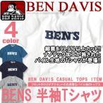 BEN DAVIS Tシャツ ベンデイビス 半袖Tシャツ ベンデービス ナノテックTシャツ パイル地 抗菌加工 ロゴプリント BEN-957