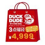 DUCK DUDE 福袋 メンズ 3点福袋 b-one-soul ダックデュード アウター パーカー メンズファッション 3点セット BOX-006