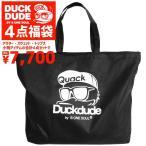DUCK DUDE 福袋 ダックデュード 4点入り メンズファッション福袋 アウター スウェット トップス 小物 4点セット BOX-013