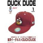 DUCK DUDE ベースボールキャップ 楽天イーグルス×ダックデュード コラボデザイン お洒落番長ビッグフェイス刺繍がかっこいい。CAP-017