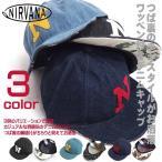 NIRVANA 帽子 ニルヴァーナ デニム キャップ つば裏 個性的なテキスタイル アルファベット ワッペン デニムキャップ 男女兼用 CAP-027