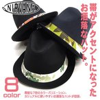 NIRVANA 帽子 ニルヴァーナ ハット テキスタイル 帯の柄がアクセントになったお洒落な中折れハット 男女兼用 CAP-029
