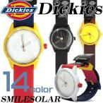 Dickies 時計 ディッキーズ スマイルソーラーメンズ、レディースで使えるカジュアルな腕時計が登場。DICKIES-513