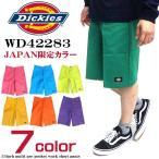 ショッピングハーフパンツ Dickies ハーフパンツ ディッキーズ ショーツ 日本限定カラー USAモデル ショートパンツ 夏フェス コーデ DICKIES-WD42283