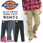 Dickies パンツ ディッキーズ チノパン ローライズ ワークパンツWD874。DICKIES-WD874