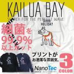 KAILUA BAY Tシャツ カイルアベイ ブルドッグ 長袖Tシャツ 両袖ロゴプリント メンズ 抗菌加工 ナノテック 商品番号 TSL-082